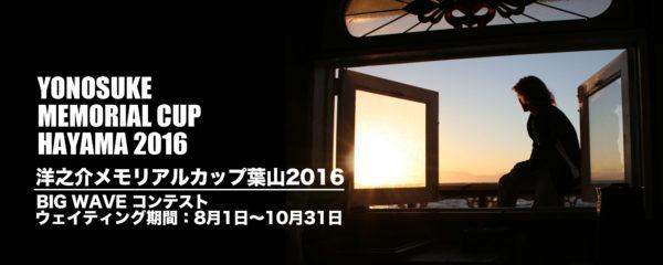 2016_1